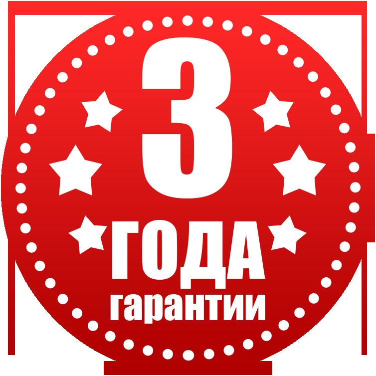 Гарантия-3.png