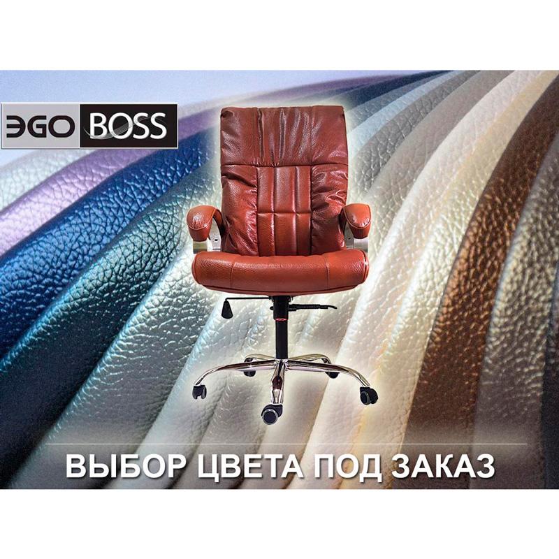 Kreslo_massajnoe_ofisnoe_EGO_Boss_LUX_korichnevoe_zdorovushka_02.jpg