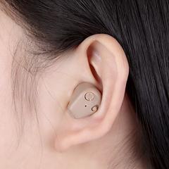 Уилители слуха и Слуховые аппараты
