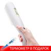 Dermalight RU лампа для лечения псориаза