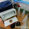 Облучатель кварцевый Солнышко-09 (ОУФк-09) купить