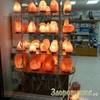 Солевая лампа Скала 25-30 кг купить