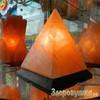 Солевая лампа Пирамида самовывоз