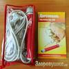 Дарсонваль Ultratech SD-199 (Ультратек) купить в Москве