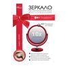 Косметическое зеркало с 10ти-кратным увеличением Gezatone LM494 купить